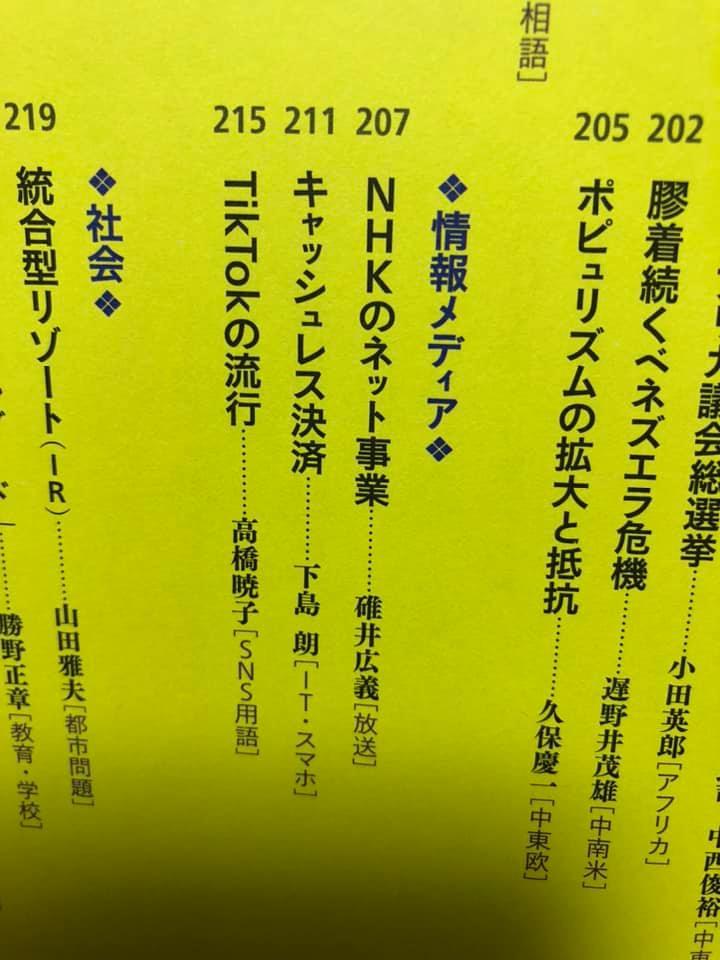 f:id:aki-akatsuki:20191119183920j:plain