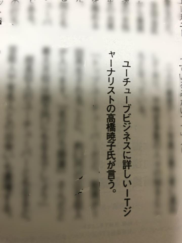 f:id:aki-akatsuki:20191119184513j:plain