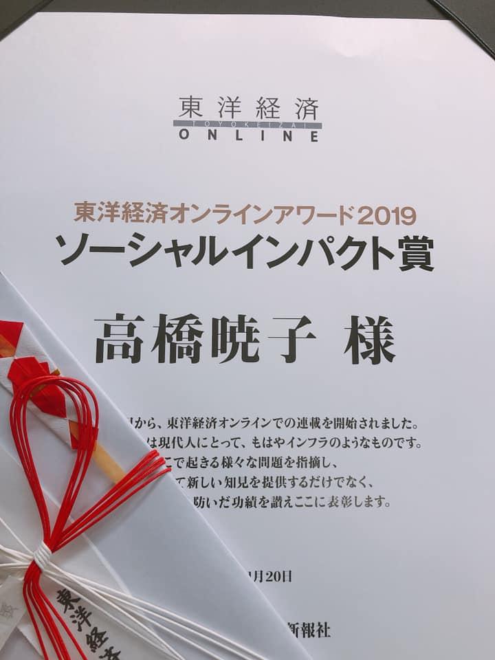 f:id:aki-akatsuki:20191122093256j:plain