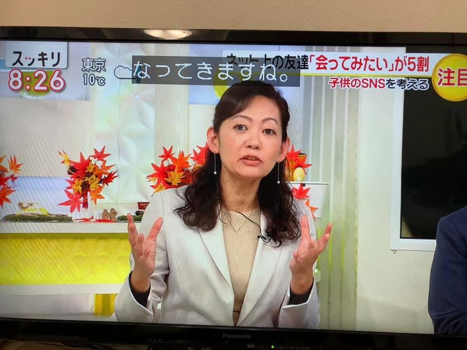 f:id:aki-akatsuki:20191202175024j:plain