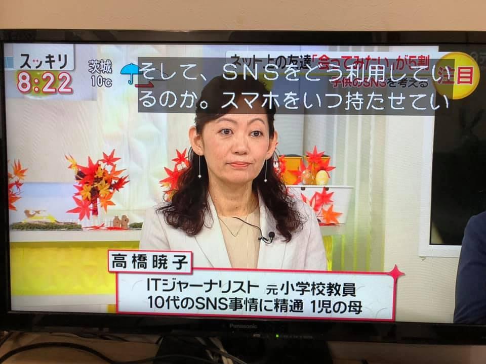 f:id:aki-akatsuki:20191202175031j:plain