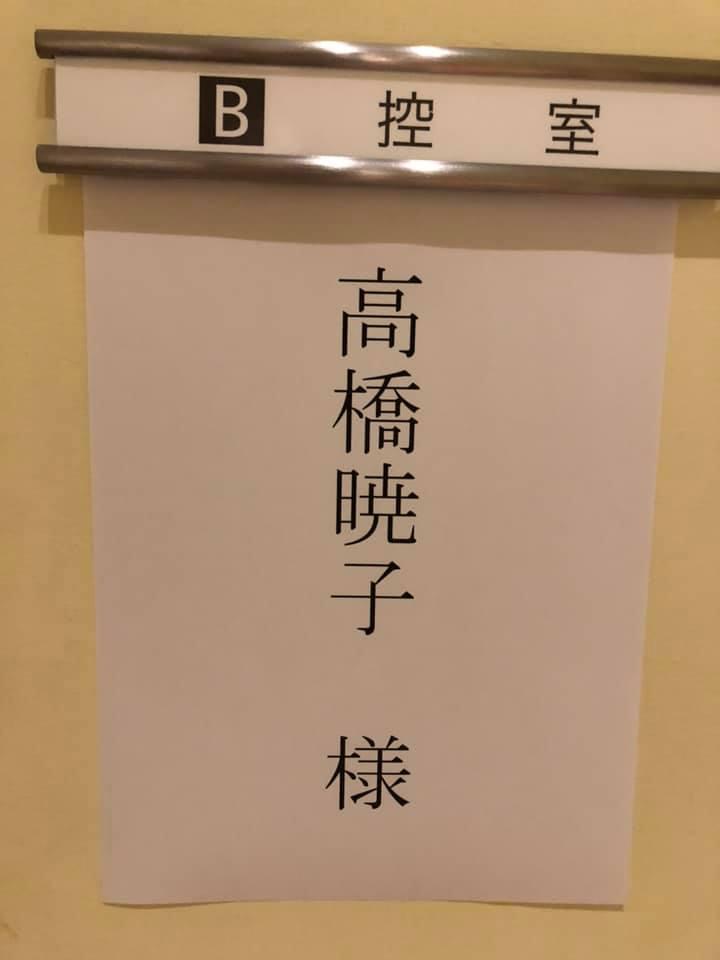 f:id:aki-akatsuki:20191202175041j:plain