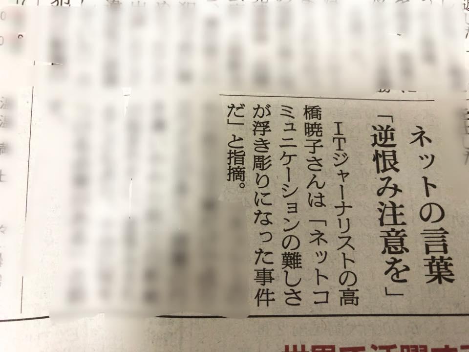 f:id:aki-akatsuki:20191202175721j:plain
