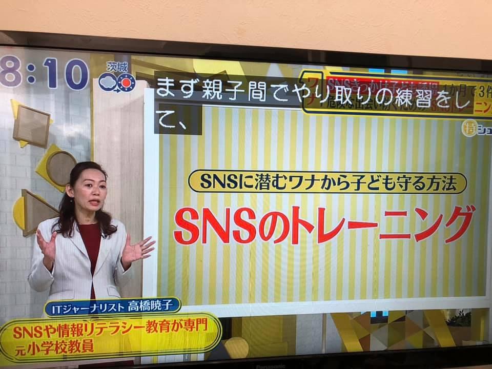 f:id:aki-akatsuki:20191202181120j:plain
