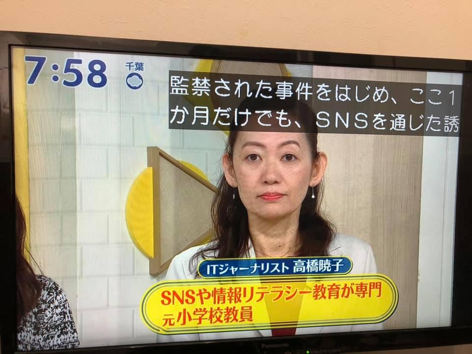 f:id:aki-akatsuki:20191202181130j:plain