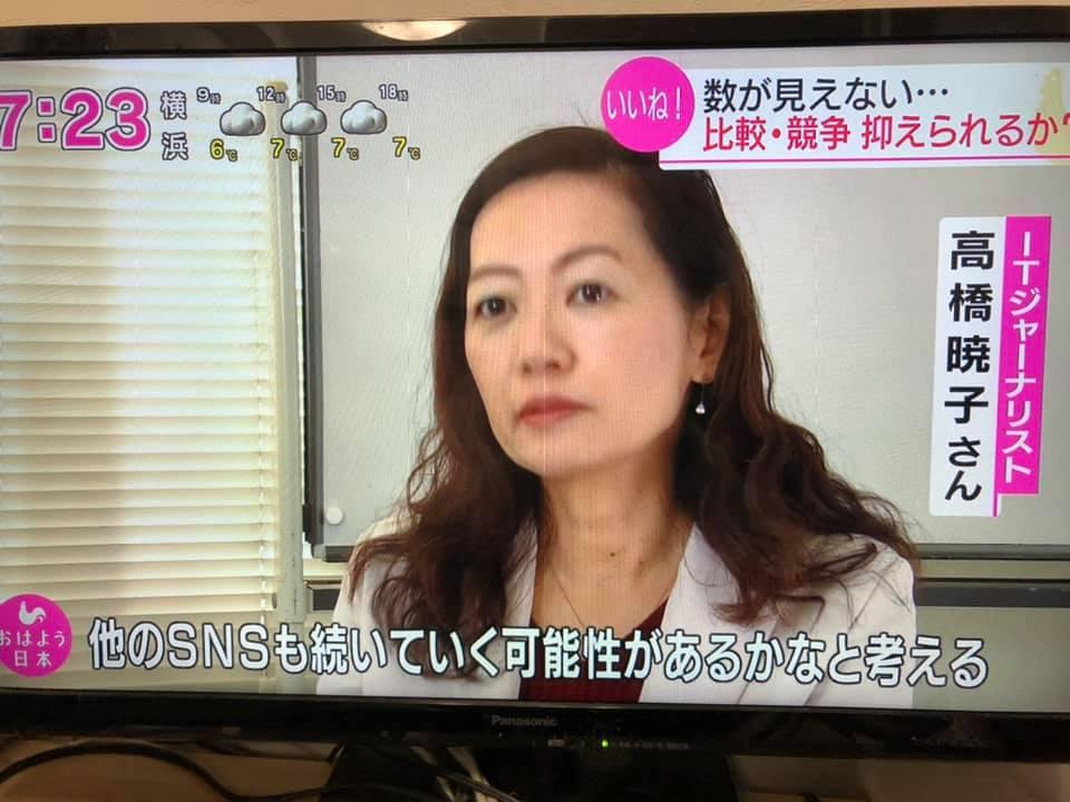 f:id:aki-akatsuki:20191227153144j:plain
