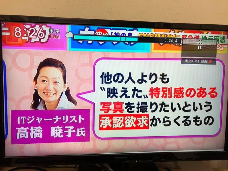 f:id:aki-akatsuki:20191227154354j:plain