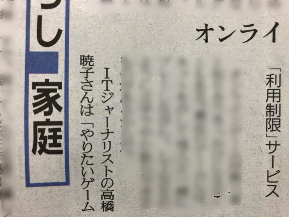 f:id:aki-akatsuki:20191227154556j:plain