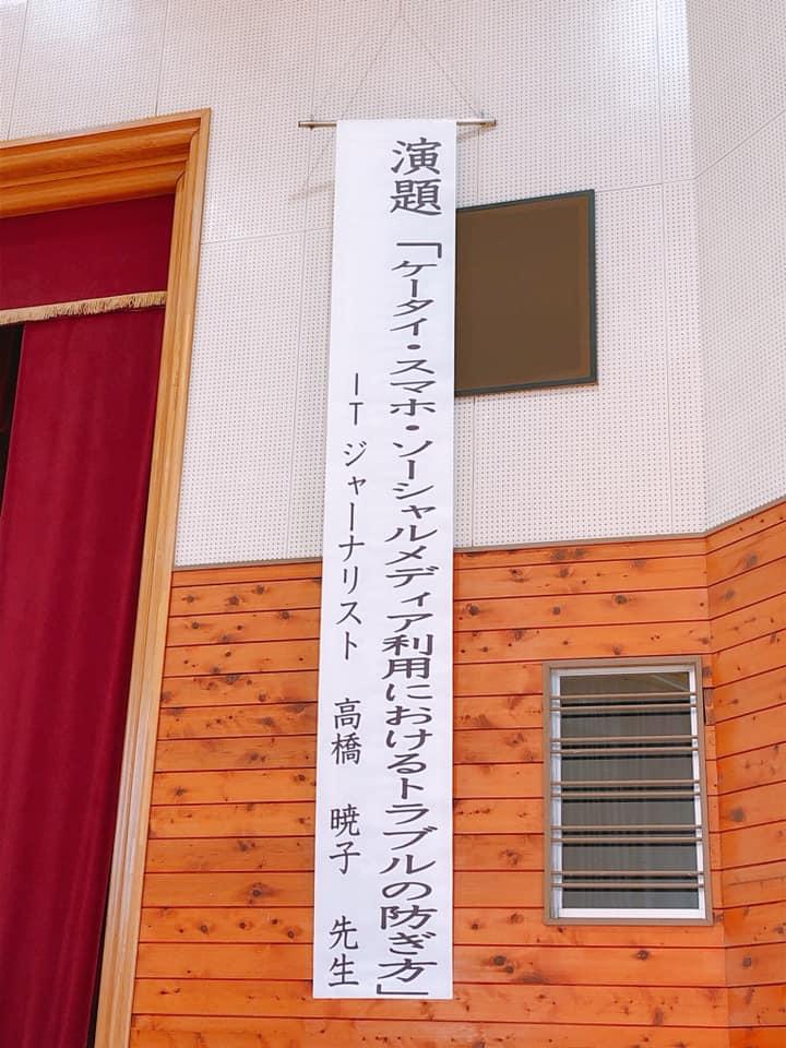 f:id:aki-akatsuki:20191227154835j:plain