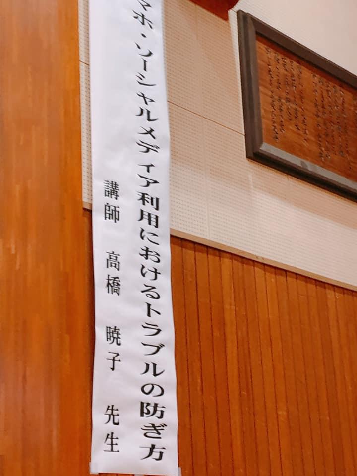 f:id:aki-akatsuki:20191227154917j:plain