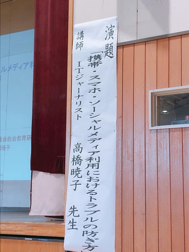 f:id:aki-akatsuki:20191227154928j:plain