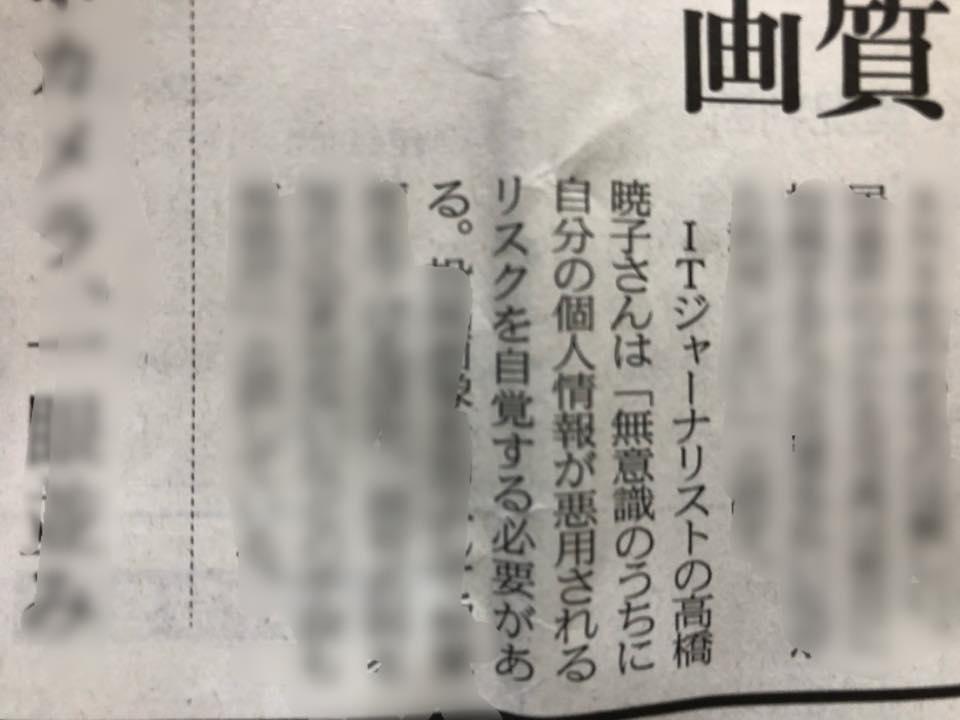 f:id:aki-akatsuki:20191227155336j:plain