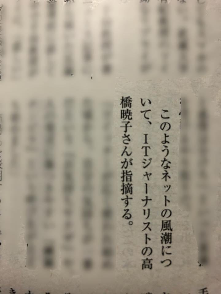 f:id:aki-akatsuki:20191227155834j:plain