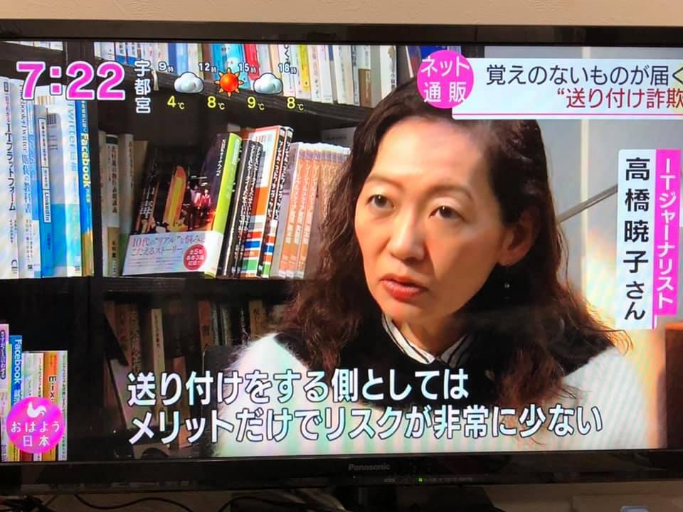 f:id:aki-akatsuki:20191227160209j:plain