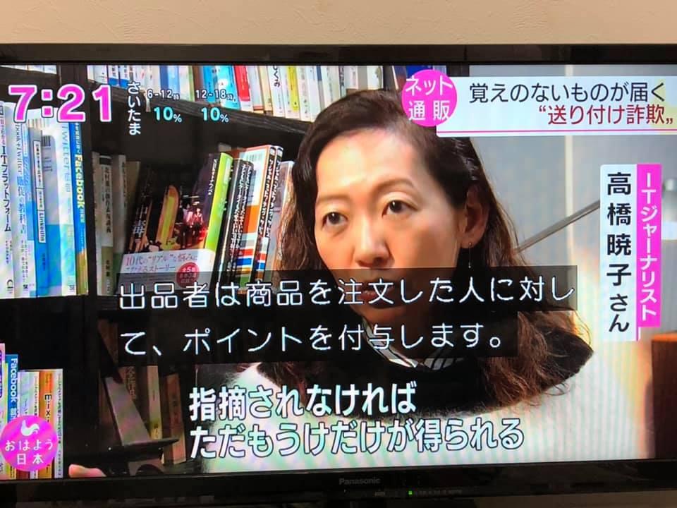 f:id:aki-akatsuki:20191227160213j:plain