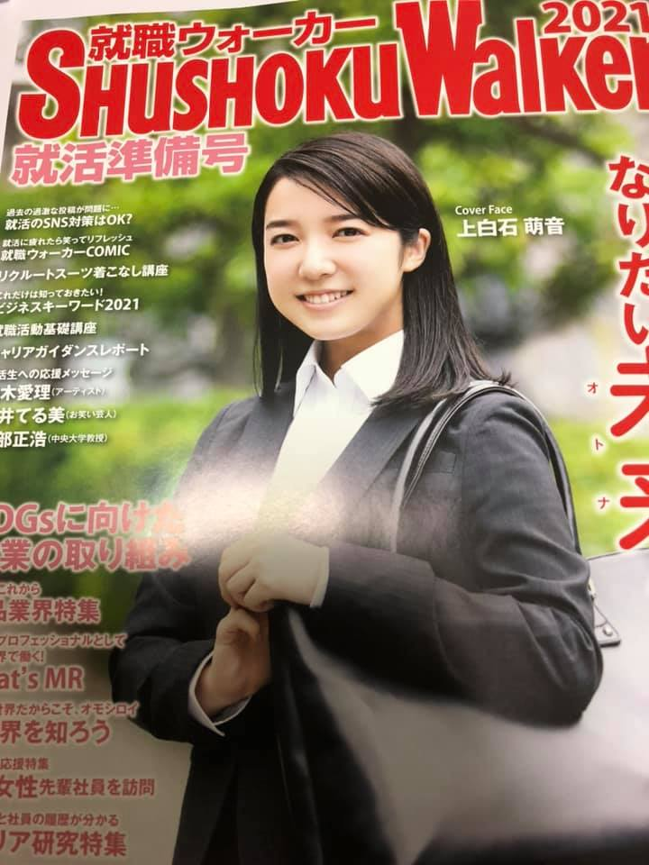 f:id:aki-akatsuki:20191227160658j:plain