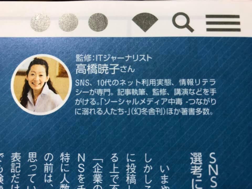 f:id:aki-akatsuki:20191227160704j:plain