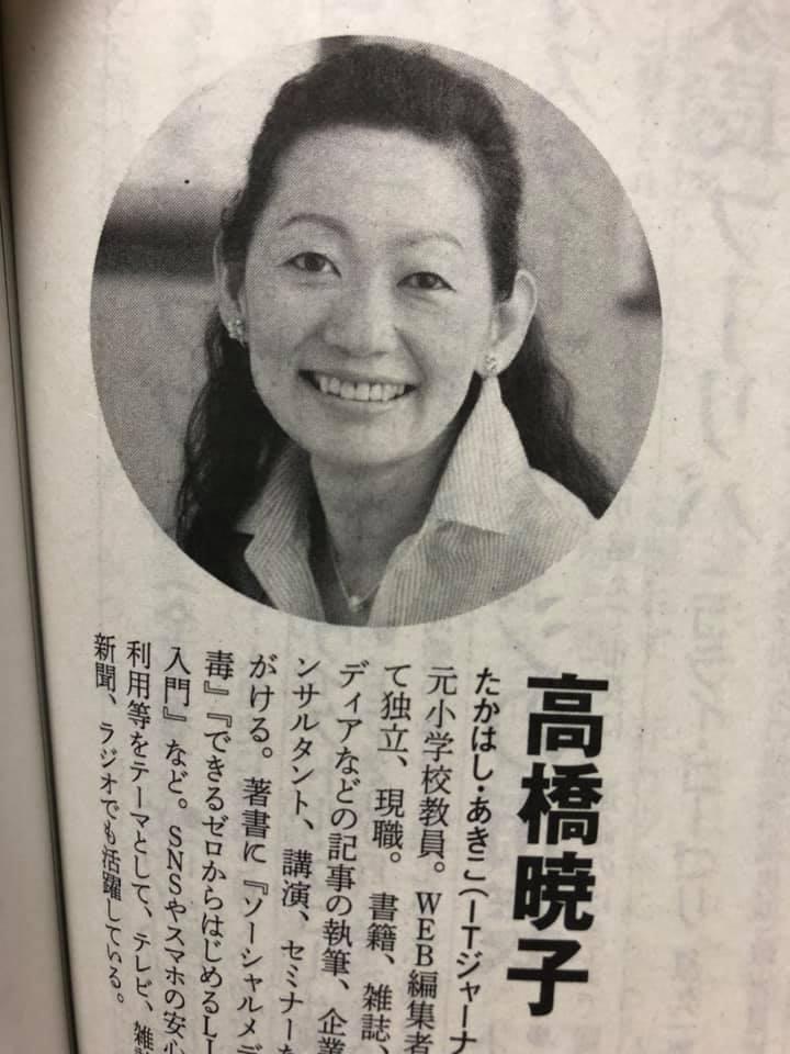 f:id:aki-akatsuki:20191227161512j:plain