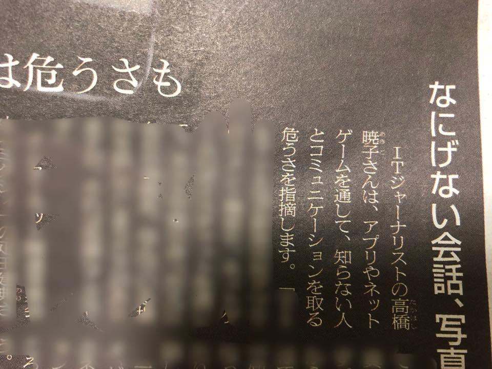 f:id:aki-akatsuki:20191227161709j:plain