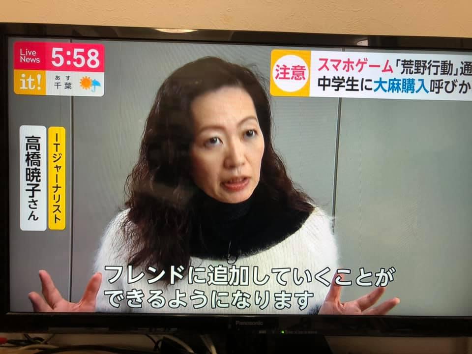 f:id:aki-akatsuki:20191227162040j:plain