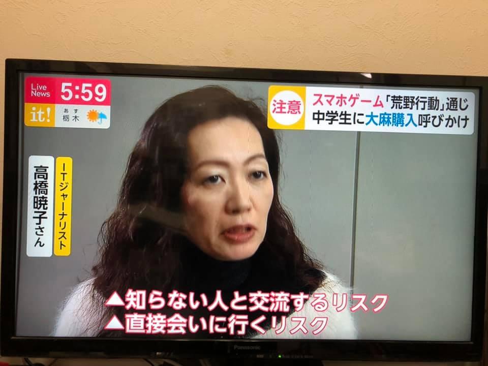 f:id:aki-akatsuki:20191227162051j:plain