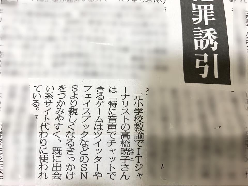 f:id:aki-akatsuki:20200124195719j:plain