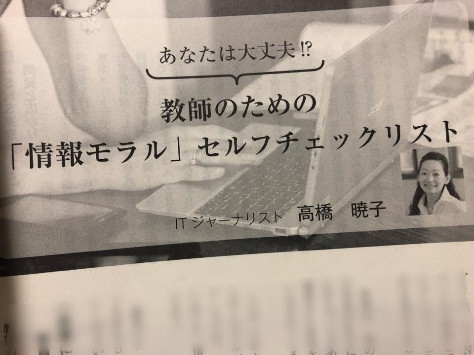 f:id:aki-akatsuki:20200124200307j:plain