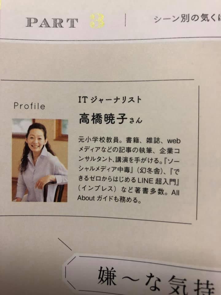 f:id:aki-akatsuki:20200124200719j:plain