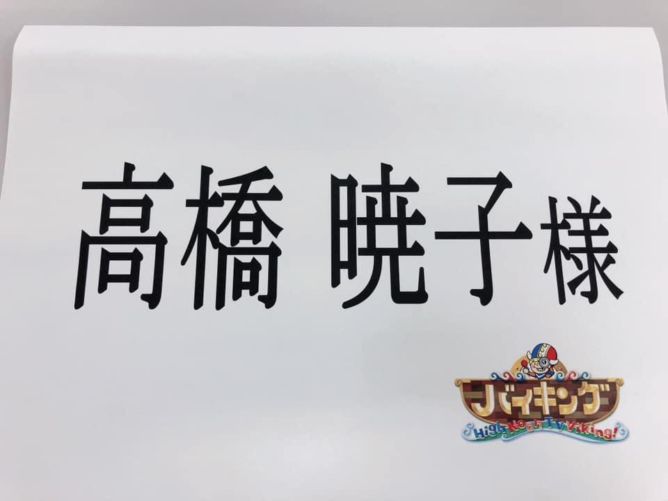 f:id:aki-akatsuki:20200124202659j:plain
