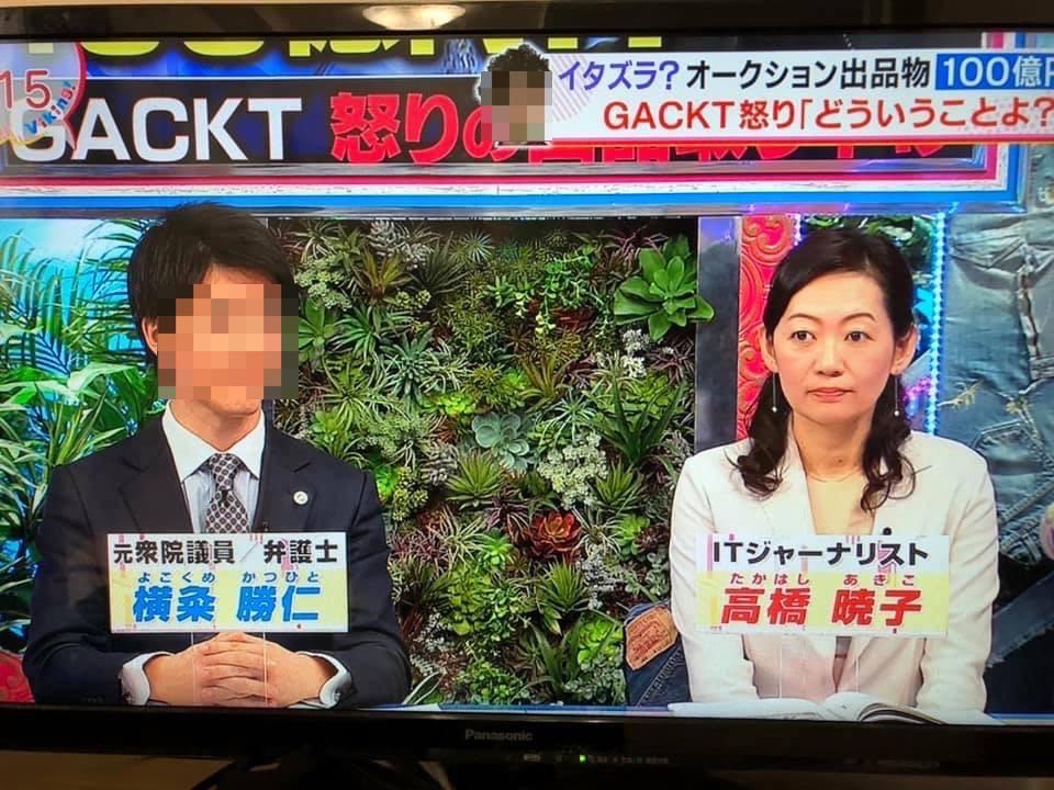 f:id:aki-akatsuki:20200124202711j:plain