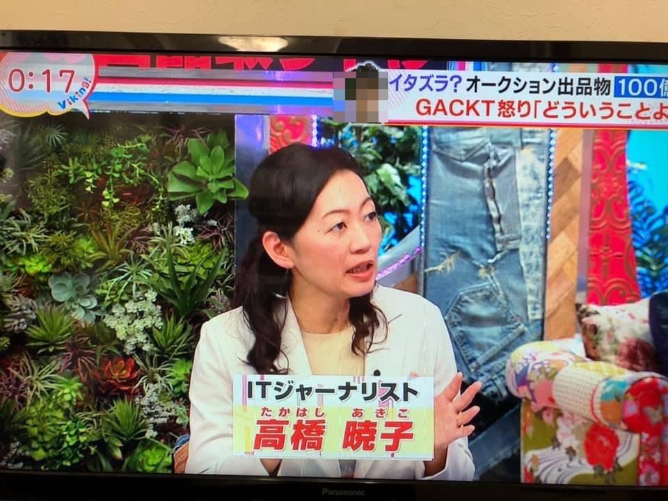 f:id:aki-akatsuki:20200124202719j:plain