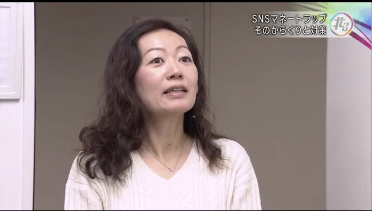 f:id:aki-akatsuki:20200210204205j:plain