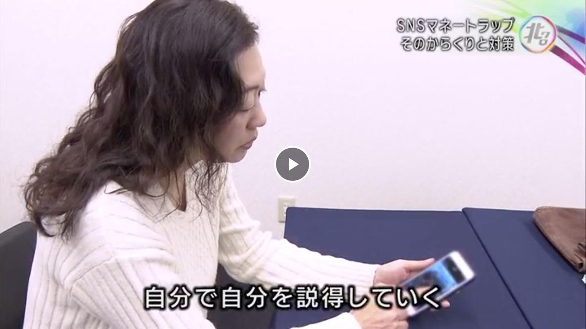 f:id:aki-akatsuki:20200210204209j:plain