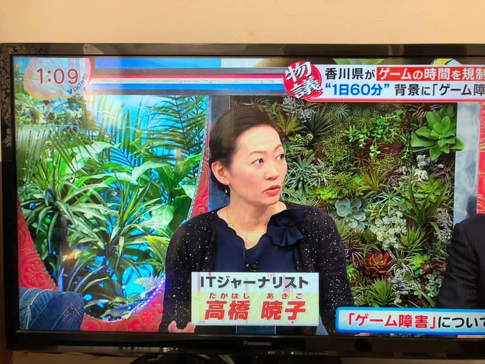 f:id:aki-akatsuki:20200210205220j:plain