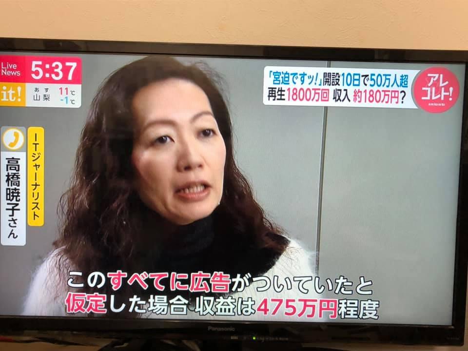 f:id:aki-akatsuki:20200210210014j:plain