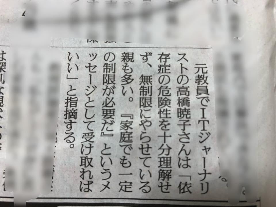 f:id:aki-akatsuki:20200312162318j:plain