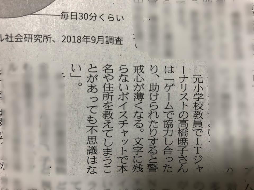 f:id:aki-akatsuki:20200312162849j:plain
