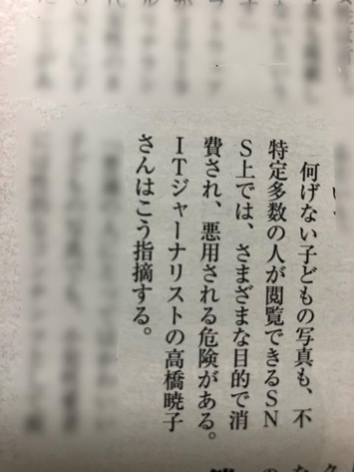 f:id:aki-akatsuki:20200312163419j:plain