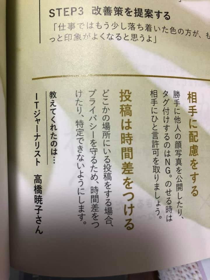 f:id:aki-akatsuki:20200312164234j:plain