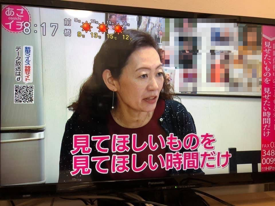 f:id:aki-akatsuki:20200312164608j:plain