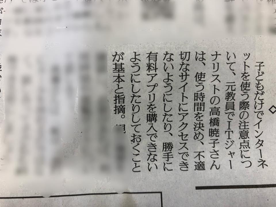 f:id:aki-akatsuki:20200402172835j:plain