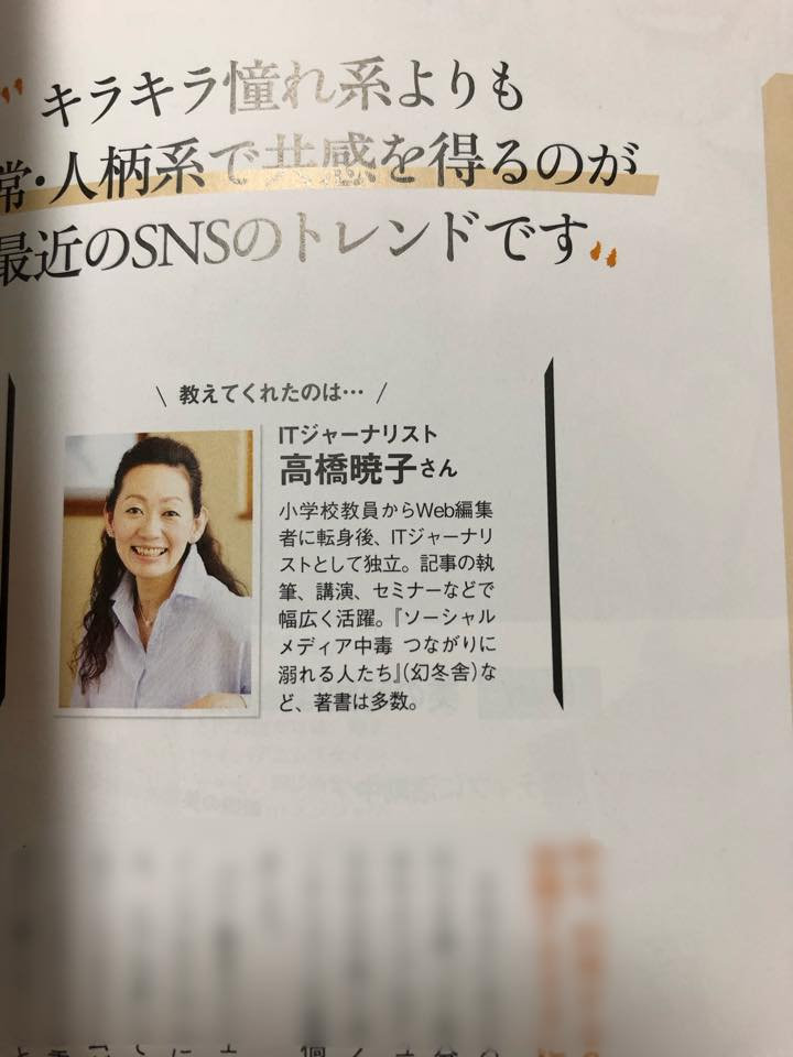 f:id:aki-akatsuki:20200402173312j:plain