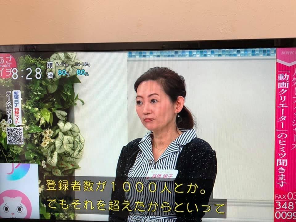 f:id:aki-akatsuki:20200402174305j:plain