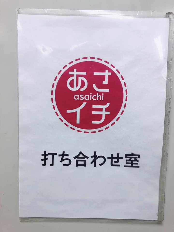 f:id:aki-akatsuki:20200402174317j:plain