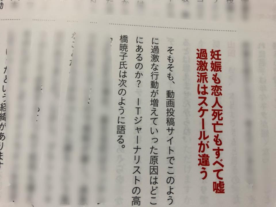 f:id:aki-akatsuki:20200430180111j:plain
