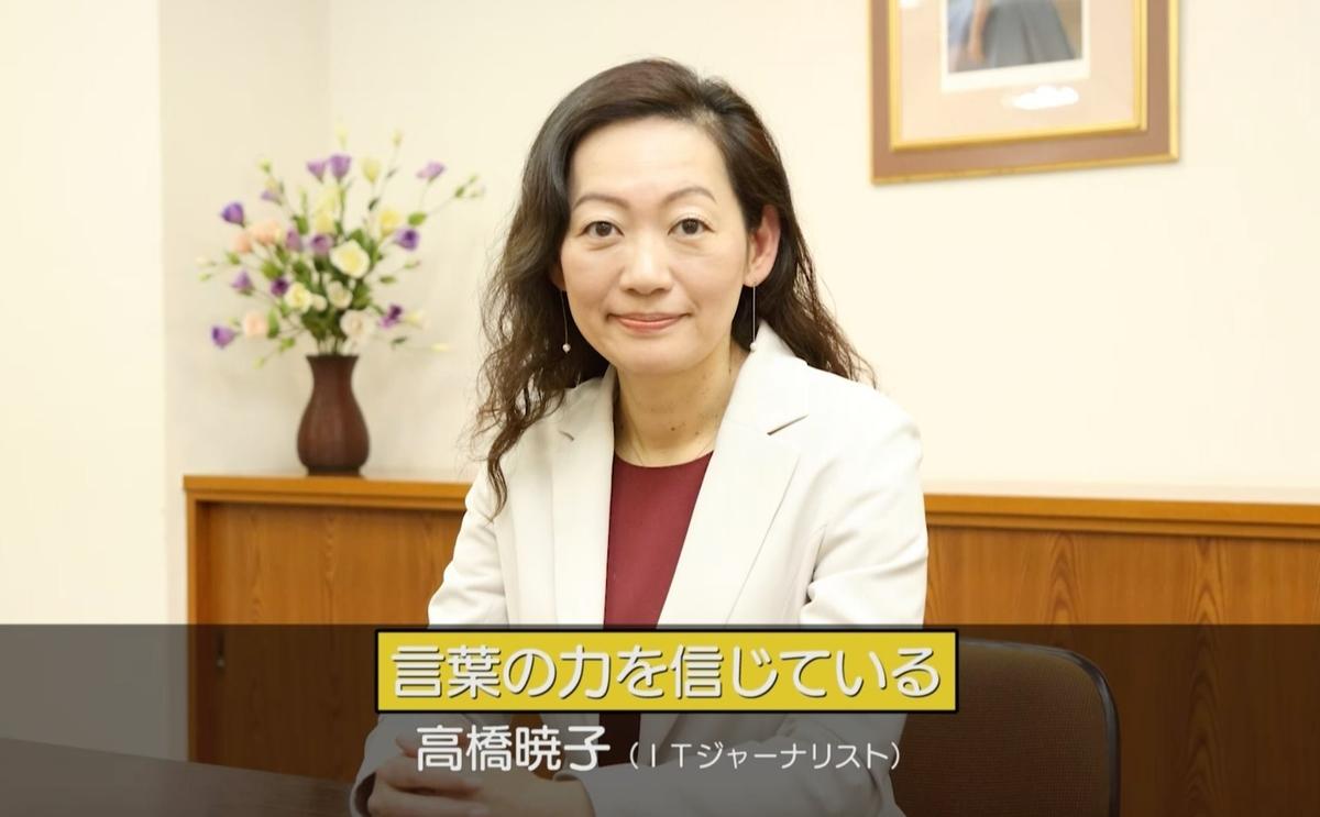 f:id:aki-akatsuki:20200430181115j:plain