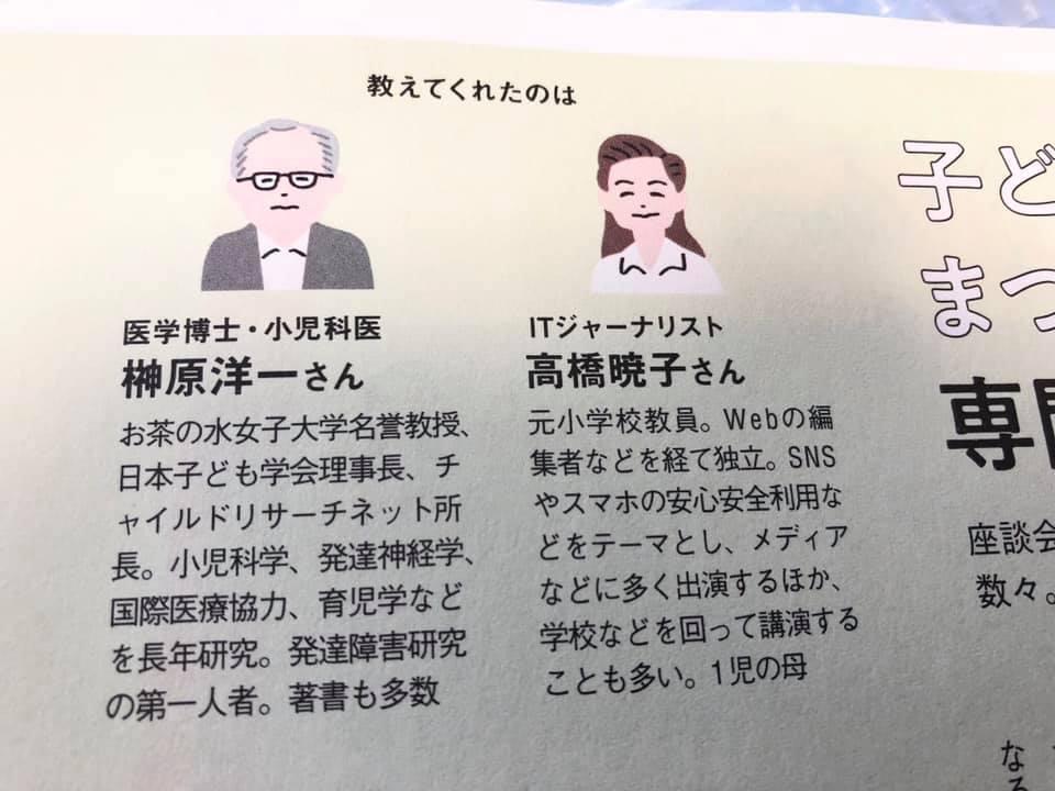 f:id:aki-akatsuki:20200529123529j:plain