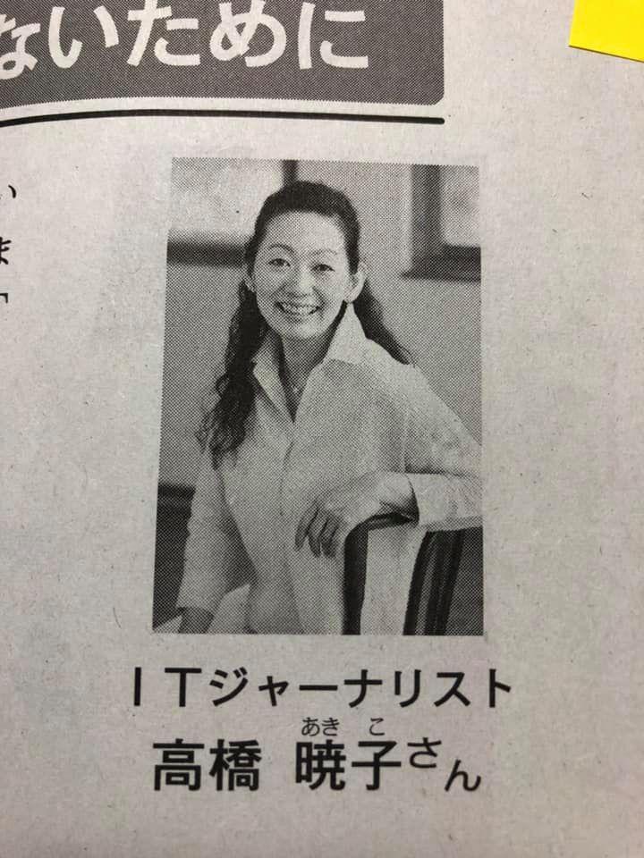 f:id:aki-akatsuki:20200529124339j:plain