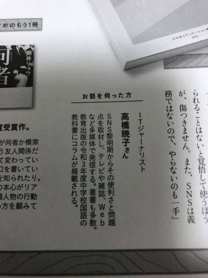 f:id:aki-akatsuki:20200529125329j:plain