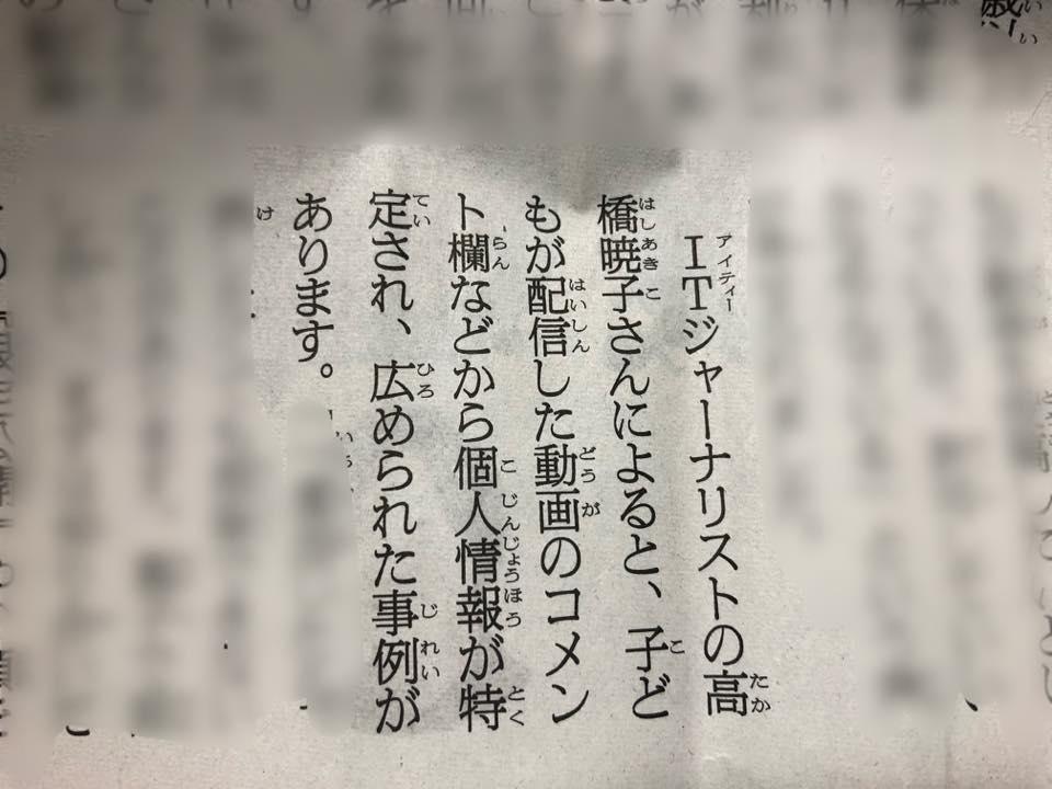 f:id:aki-akatsuki:20200529142239j:plain